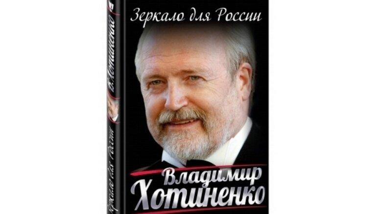 Владимир Хотиненко. Зеркало для России