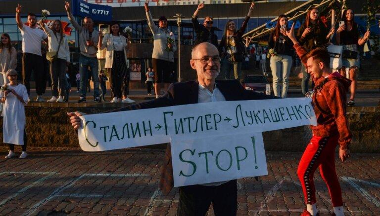 Протесты и забастовки в Беларуси: что известно на вечер пятницы