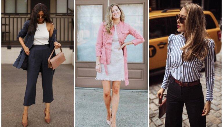 Стильно и профессионально: советы и идеи, как соблюдать деловой дресс-код и оставаться модной