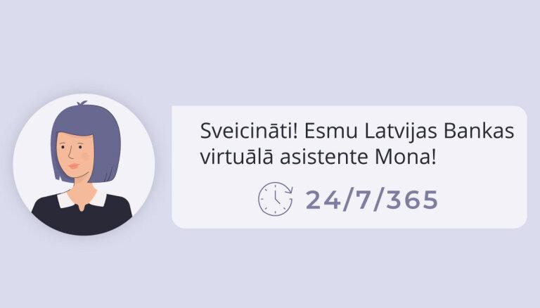 На сайте Банк Латвии начала работать виртуальный ассистент Мона