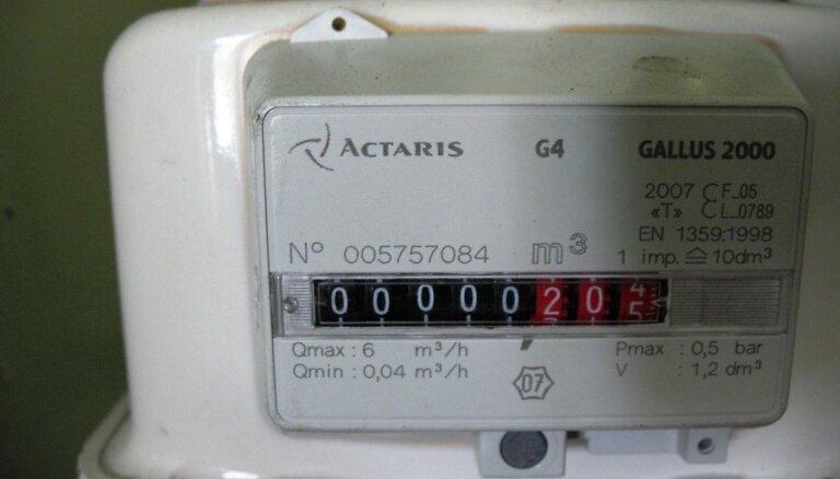 Требуют повышения тарифов на услуги системы распределения природного газа