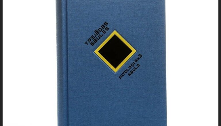 Iznāk Vairas Vīķes-Freibergas 'Saules dainu' piektā grāmata