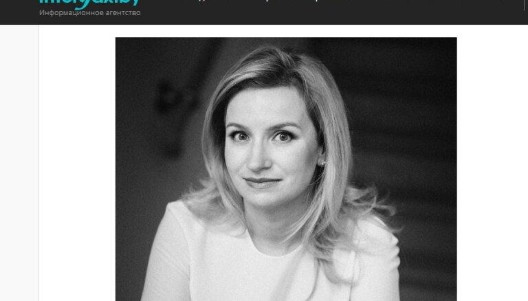 Рекордная сделка с недвижимостью в Юрмале: покупательница - известная белорусская бизнес-леди