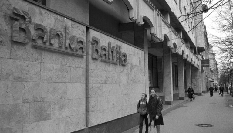 Banka Baltija исключен из регистра предприятий