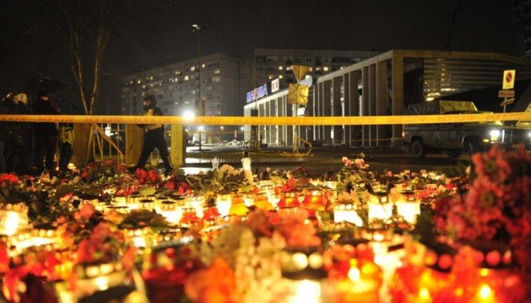 Скончался еще один пострадавший в Золитудской трагедии
