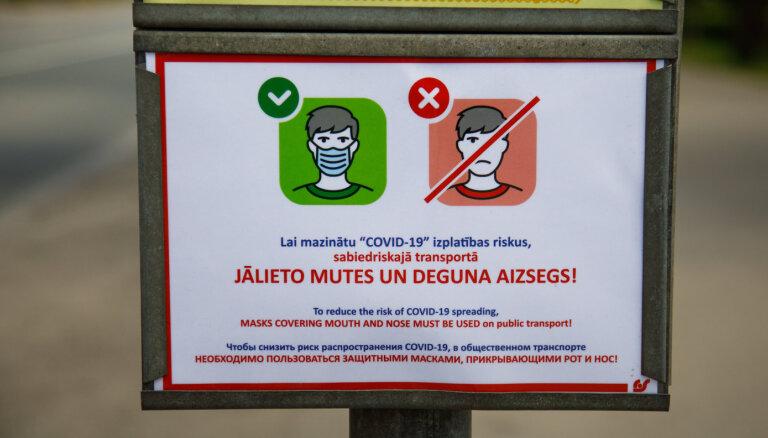Latvijā nav reģistrēti jauni Covid-19 saslimšanas gadījumi