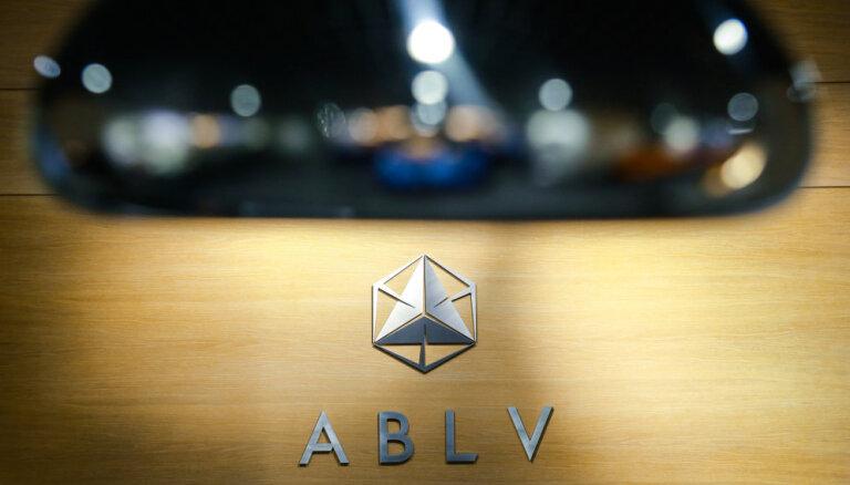 Аннулирована банковская лицензия ABLV Bank