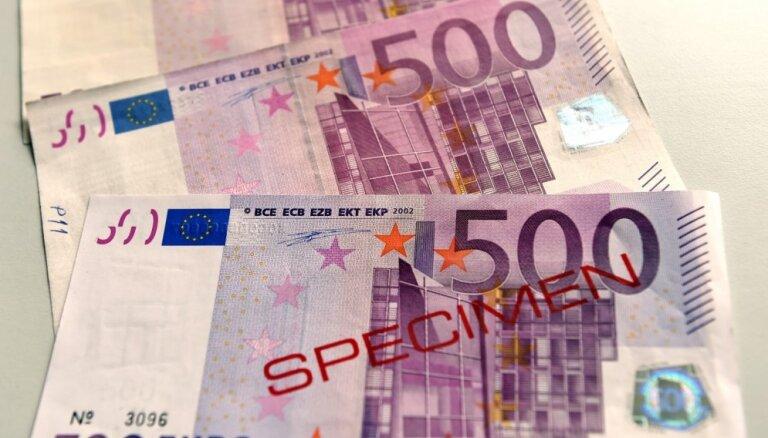 Центробанки еврозоны прекращают выпуск купюр номиналом 500 евро (ИСПРАВЛЕНО)