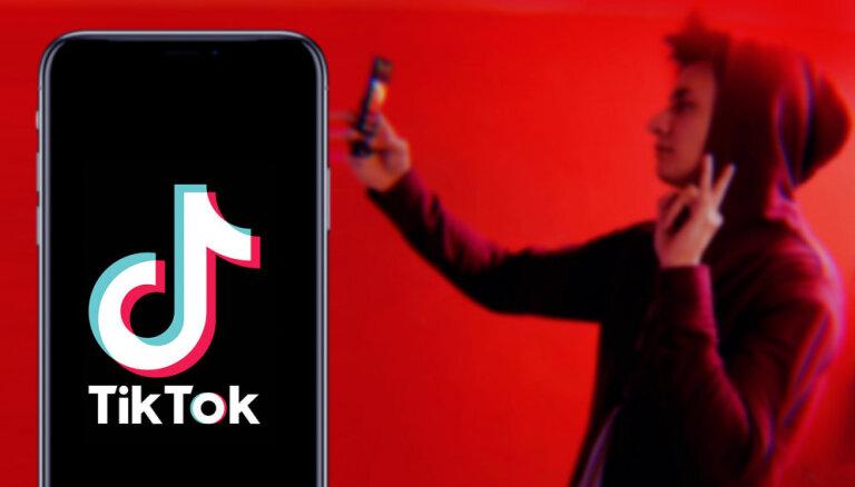 Трамп дал владельцам TikTok срок до 15 сентября