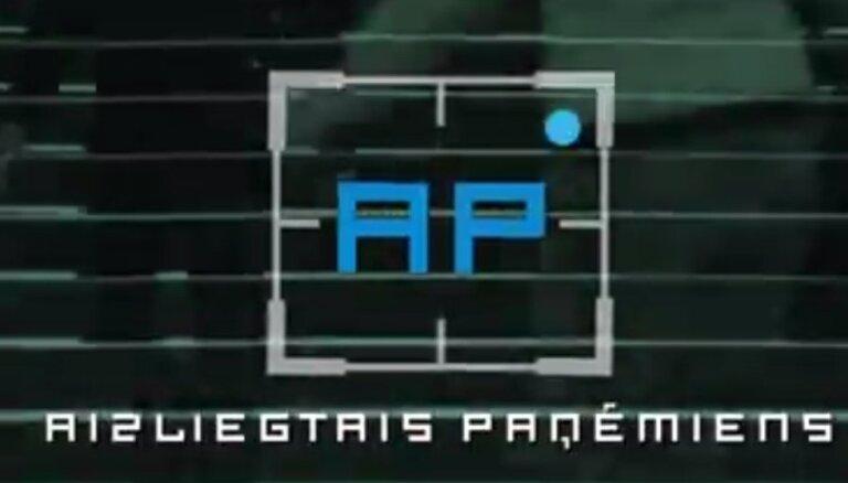 NEPLP 'Aizliegtajam paņēmienam' piemērojusi 4000 eiro sodu