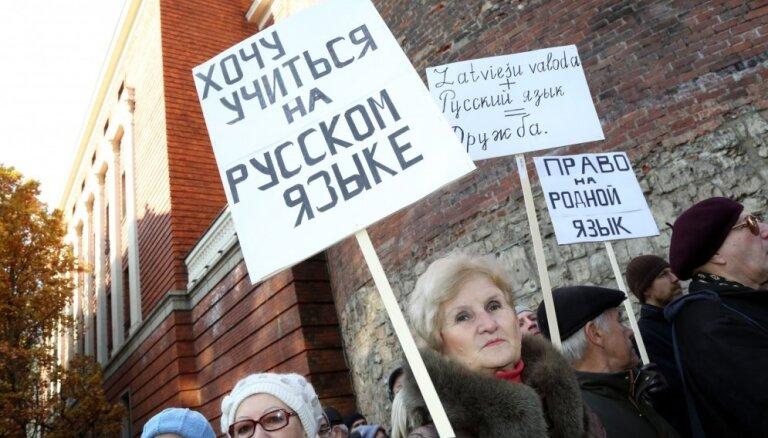 Latvijas Krievu savienības gājiena laikā ierobežos satiksmi