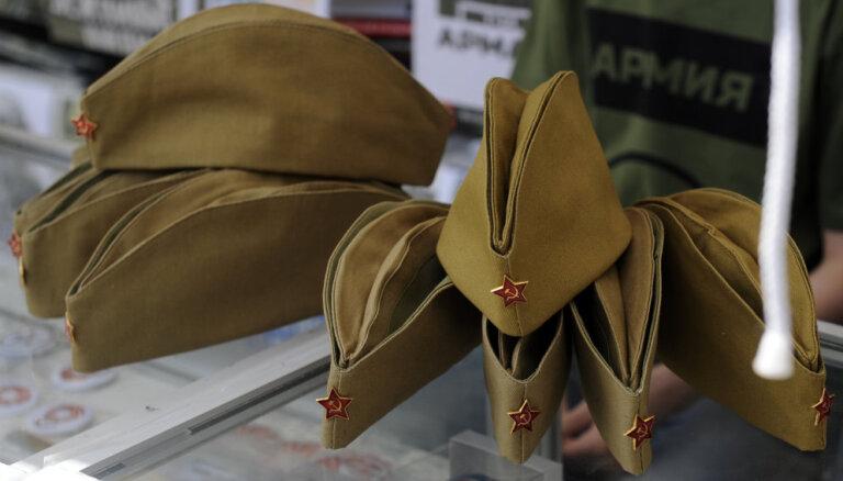 Комиссия Сейма одобрила запрет на форму СССР и Третьего Рейха: нельзя будет публично носить и отдельные элементы