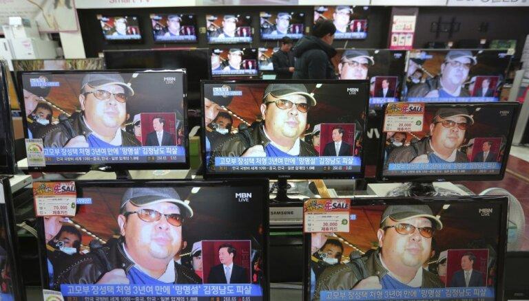 На суде по делу об убийстве брата Ким Чен Ына подозреваемые не признали своей вины