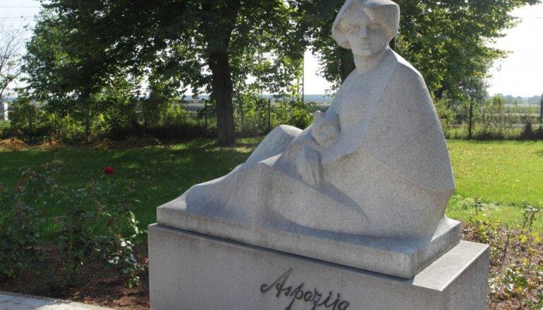 Ar dažādiem pasākumiem Jūrmalā svinēs dzejnieces Aspazijas 155. jubileju