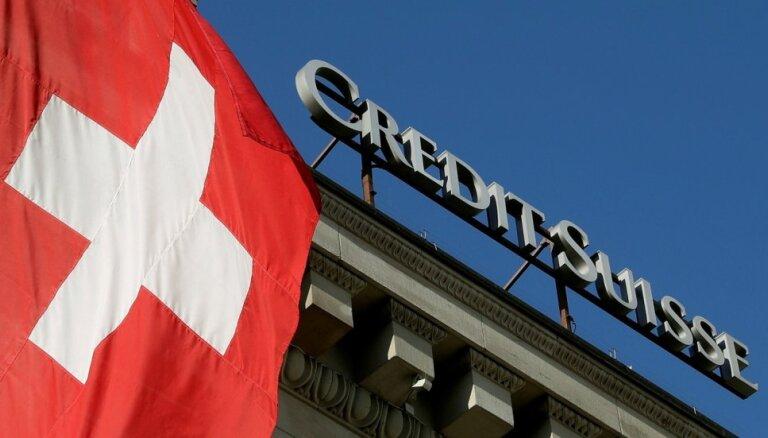 Швейцарский банк: Китай впервые обогнал США по числу сверхбогатых людей