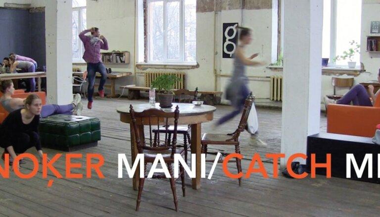 Maijā Ģertrūdes ielas teātrī gaidāma pirmizrāde dokumentālai dejas izrādei 'Noķer mani'
