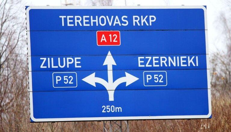 На пограничном пункте Терехово ограничено движение, могут возникнуть очереди