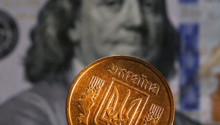 Главное о национализации крупнейшего банка Украины: причины, перспективы, комментарии