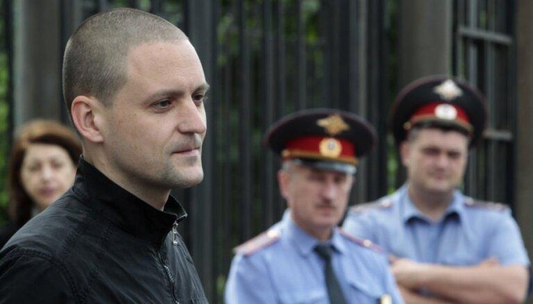 Спустя четыре года на свободу вышел российский оппозиционер Удальцов