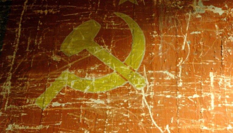 Комиссия Сейма одобрила установку, что СССР проводил геноцид народов всех оккупированных им стран