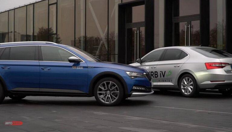 ВИДЕО. Škoda Superb Scout и Škoda Superb iV: ДВС против электричества