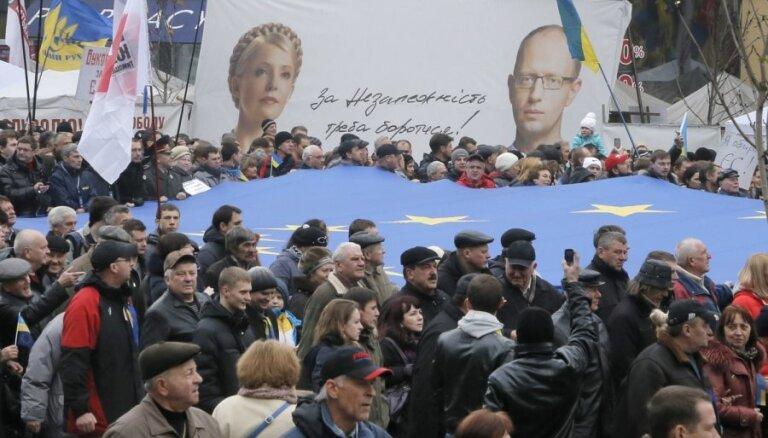 ЕС осудил Россию за давление на Украину