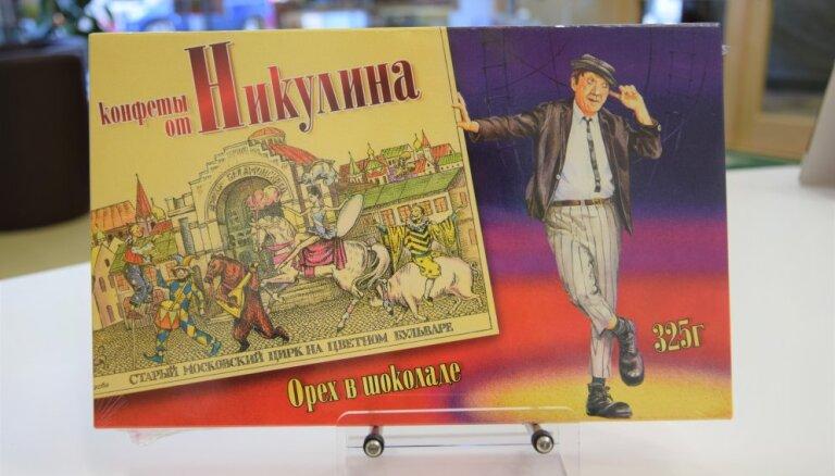 Suvenīrs ar pārsteigumu – Daugavpilī atsāk ražot leģendārās 'Ņikuļina konfektes'