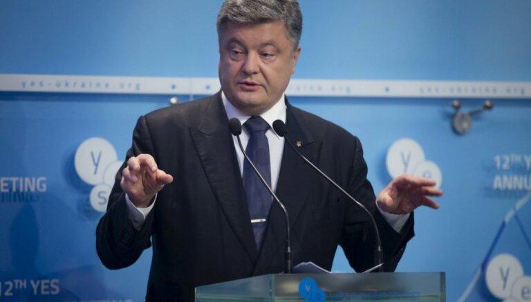 В Украине опубликован закон о разрыве договора о дружбе с Россией