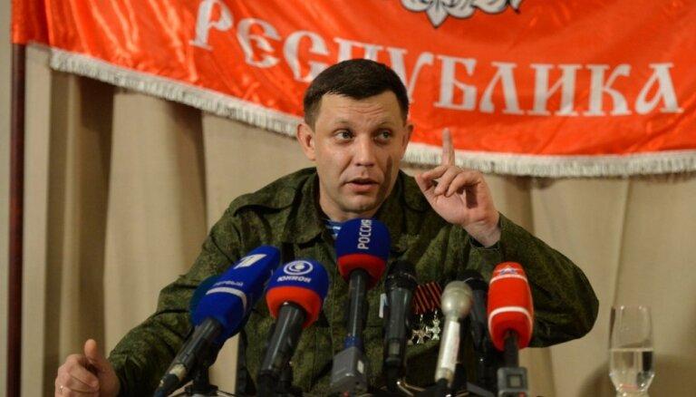 Что говорят в Киеве о гибели лидера ДНР Захарченко