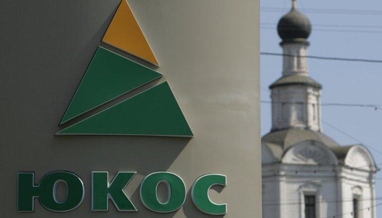 Интерпол прекратил розыск бывшего совладельца ЮКОСа Невзлина