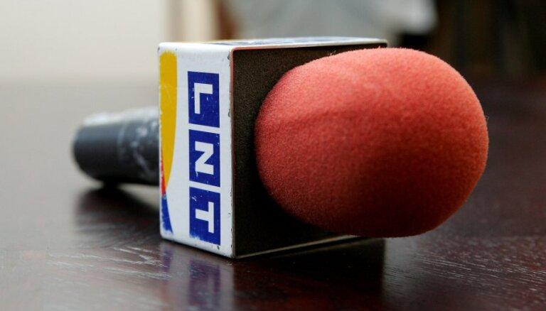 NEPLP: Перемены в LNT могут противоречить закону
