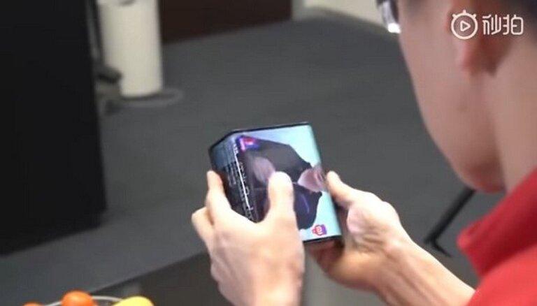 ВИДЕО: Xiaomi показала впечатляющий прототип смартфона с гибким дисплеем
