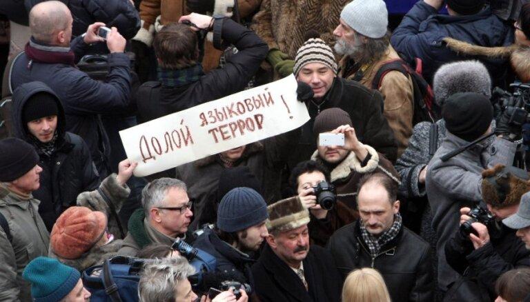 Илья Козырев. Есть ли будущее у русских школ?