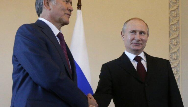 Путин впервые за 11 дней появился на публике