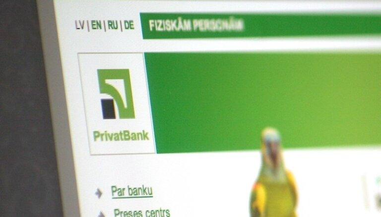 Nomainīta 'PrivatBank' padome