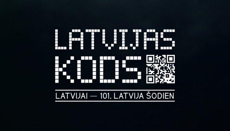 Izsludināta pieteikšanās dokumentālo īsfilmu konkursam 'Latvijas kods. Latvija šodien'