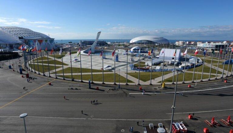 Bild: Россию могуть лишить прав на международные соревнования