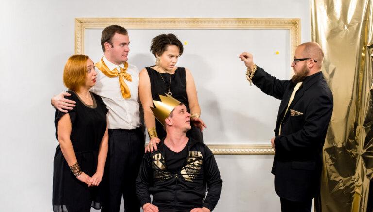 Арт-платформа Stadia приглашает на взрослую сказку-быль про принцессу-горошину