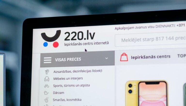 Опрос выявил лучшие латвийские интернет-магазины