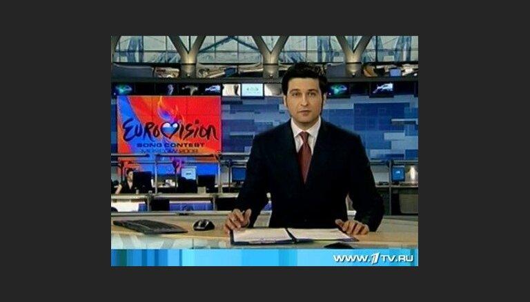 """""""Евровидение-2009"""" - определение порядка выступления в финале"""