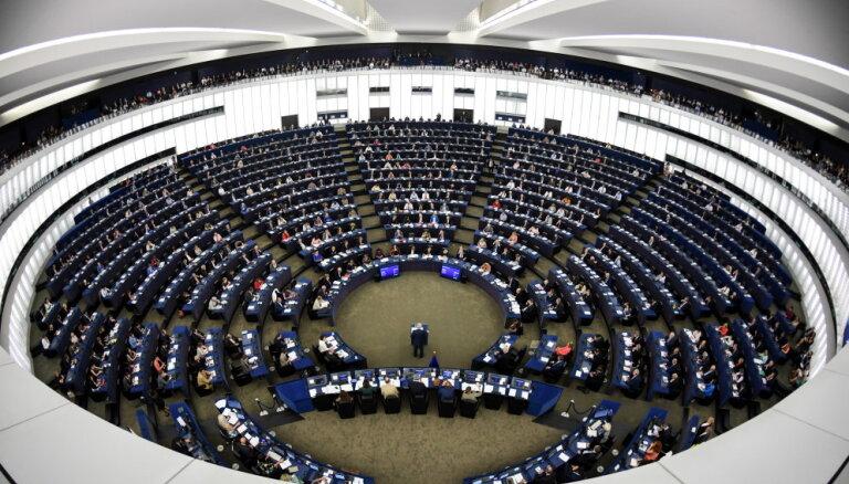 Европарламент отверг компромиссный проект бюджета ЕС