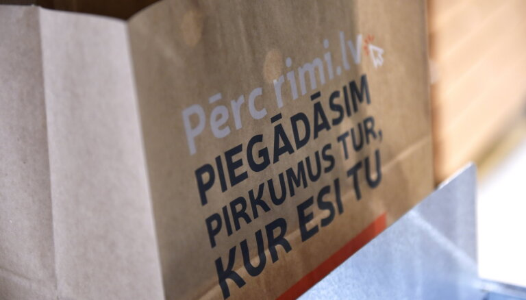 В Латвии открылся интернет-магазин Rimi