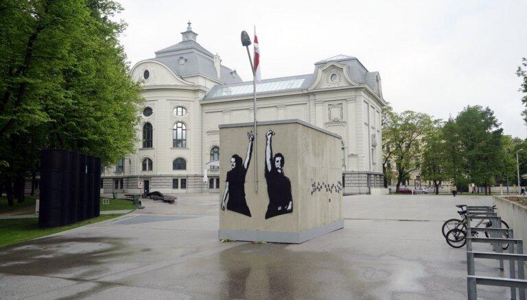 Esplanādē atklāts mākslas objekts – baltkrievu Pārmaiņu laukums