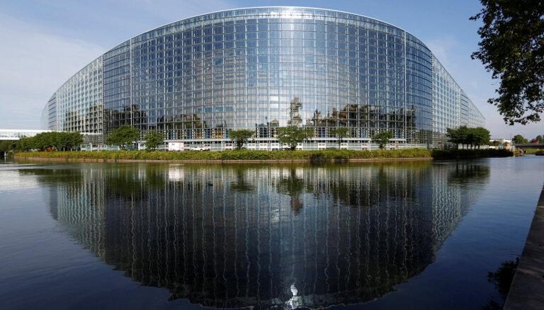 """Евросоюз подверг жесткой критике """"закон против ФБК"""""""