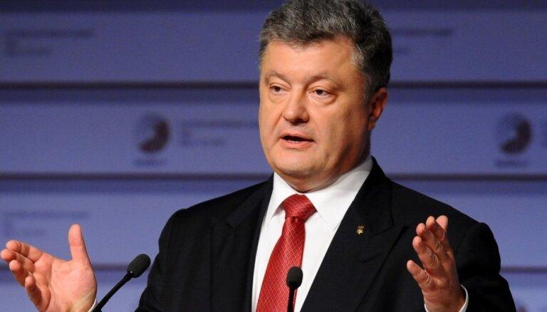 Порошенко рассказал, чего ждет от нового правительства Украины