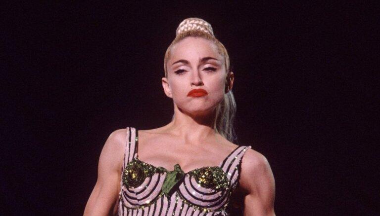 """""""Боль, что я испытываю, невыносима"""". Мадонна отменила свои концерты"""