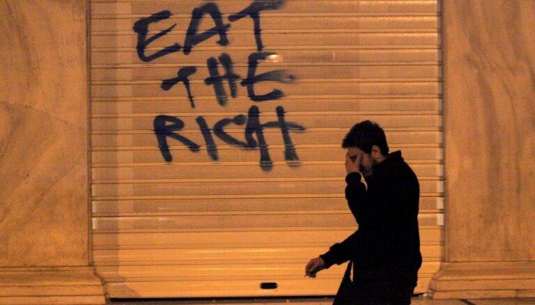 Греция отказывается от многомиллиардной кредитной поддержки МВФ