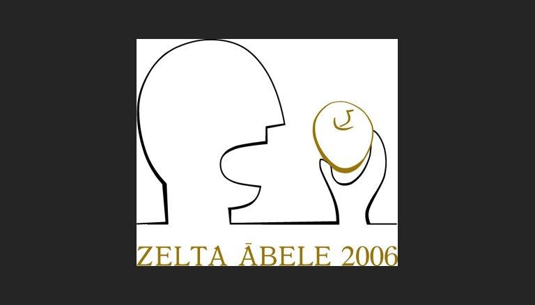 Zināmi grāmatu mākslas konkursā 'Zelta ābele 2006' nominētie izdevumi