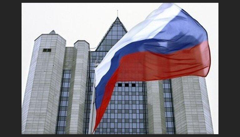 """Россия и Сербия договорились строить """"Южный поток"""" за 2 млрд евро (+схема газопровода)"""