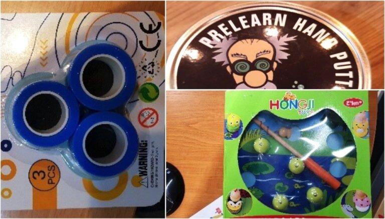 ФОТО: PTAC рассказал об опасных детских игрушках